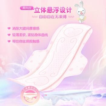 PLUS会员: Sofy 苏菲 极上系列 裸感S卫生巾 日用230mm 14片 图2