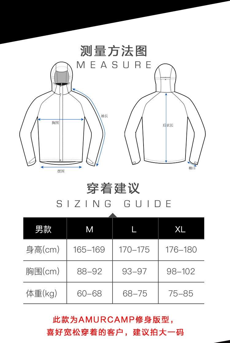 Amurcamp 男女 三合一冲锋衣 棉服内胆可拆卸 10000mm防水 图11