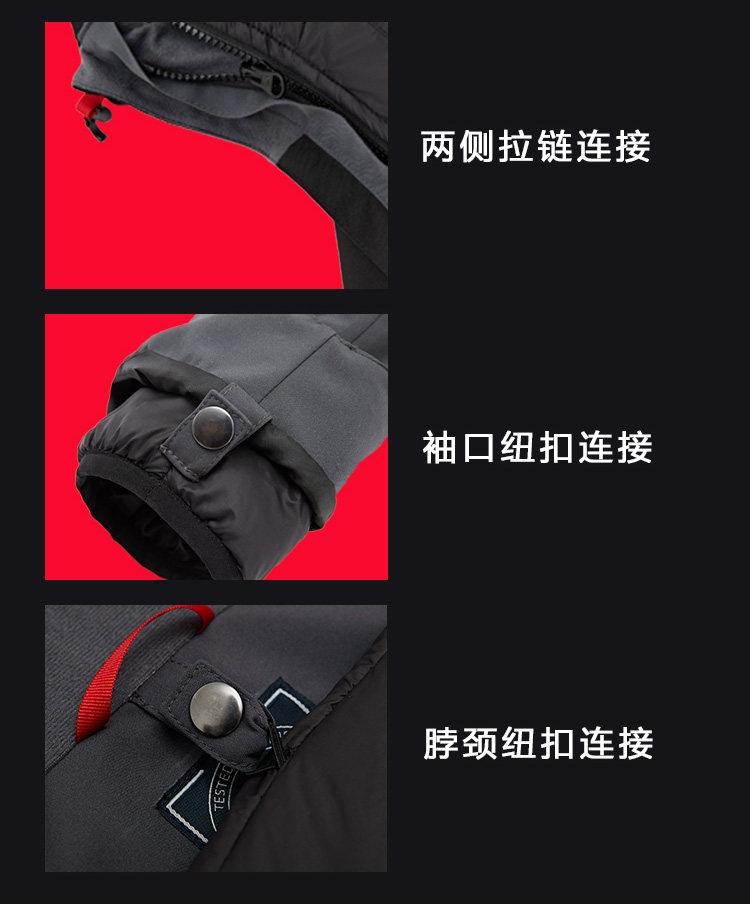Amurcamp 男女 三合一冲锋衣 棉服内胆可拆卸 10000mm防水 图7