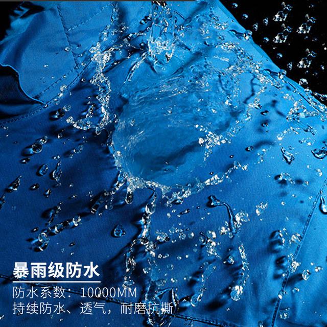 Amurcamp 1.5万透湿1万防水 女防暴雨级跑步冲锋衣 图4