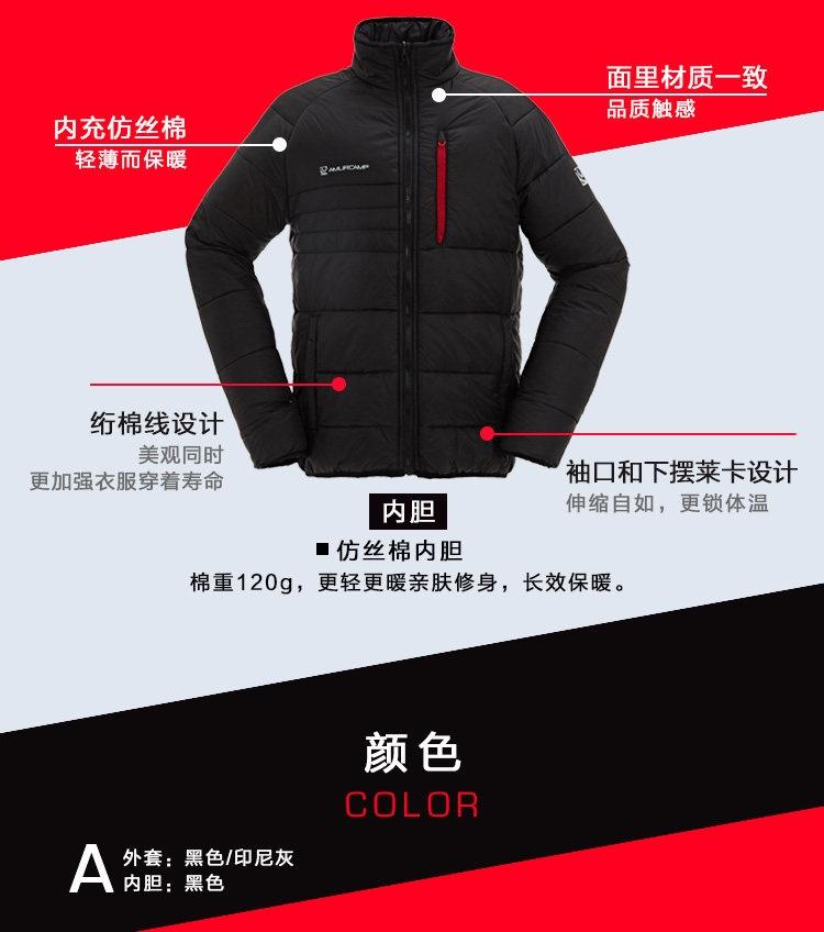 Amurcamp 男女 三合一冲锋衣 棉服内胆可拆卸 10000mm防水 图9