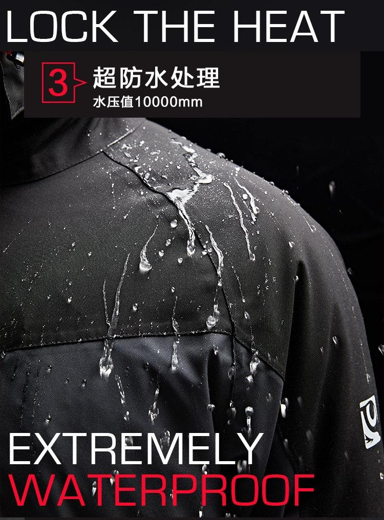 Amurcamp 男女 三合一冲锋衣 棉服内胆可拆卸 10000mm防水 图5