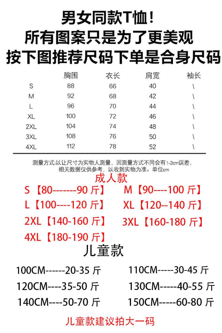 嘉羊新语 32支200g重棉 国潮重工刺绣短袖 图1