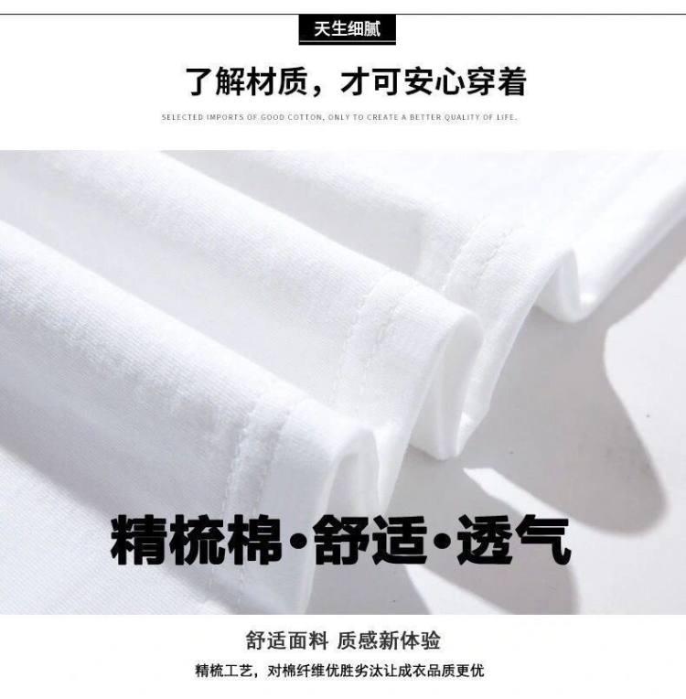 嘉羊新语 32支200g重棉 国潮重工刺绣短袖 图4