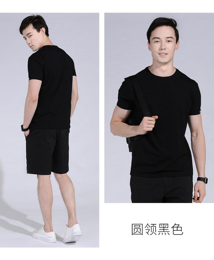 vstarry 夏季莱卡棉短袖T恤 2件 图4