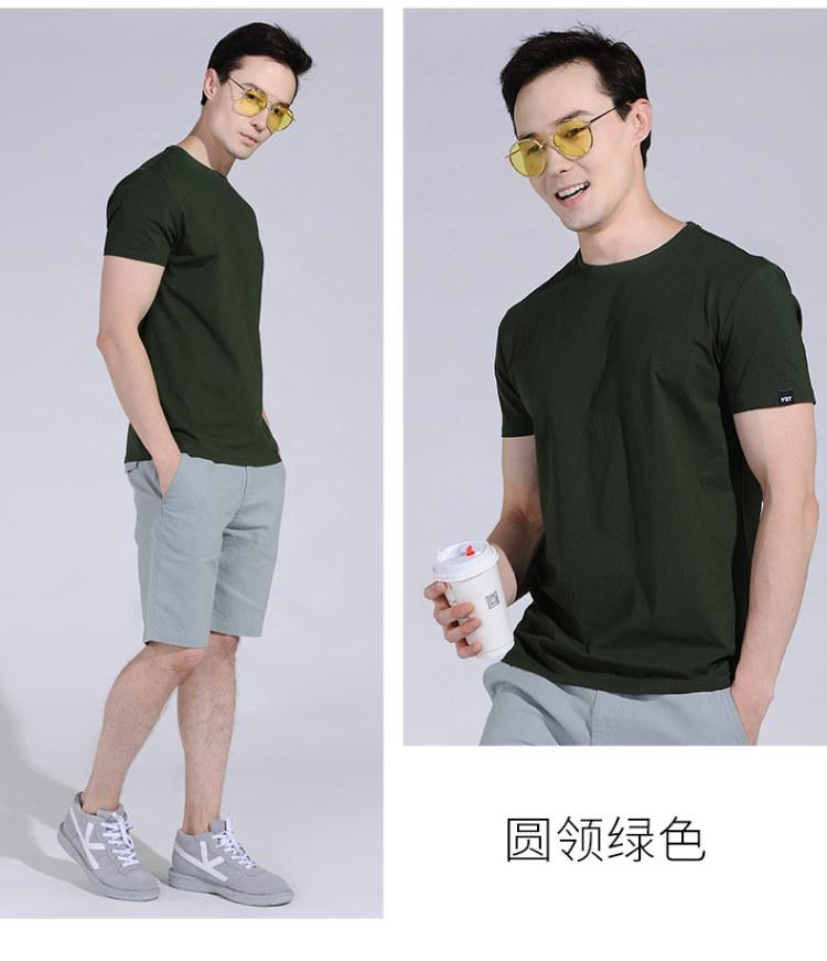 vstarry 夏季莱卡棉短袖T恤 2件 图2