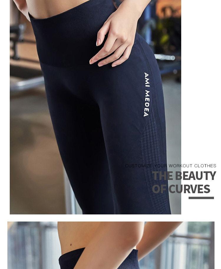 DREAM SLIM 薄款瑜伽裤 提臀紧身运动健身裤 图11