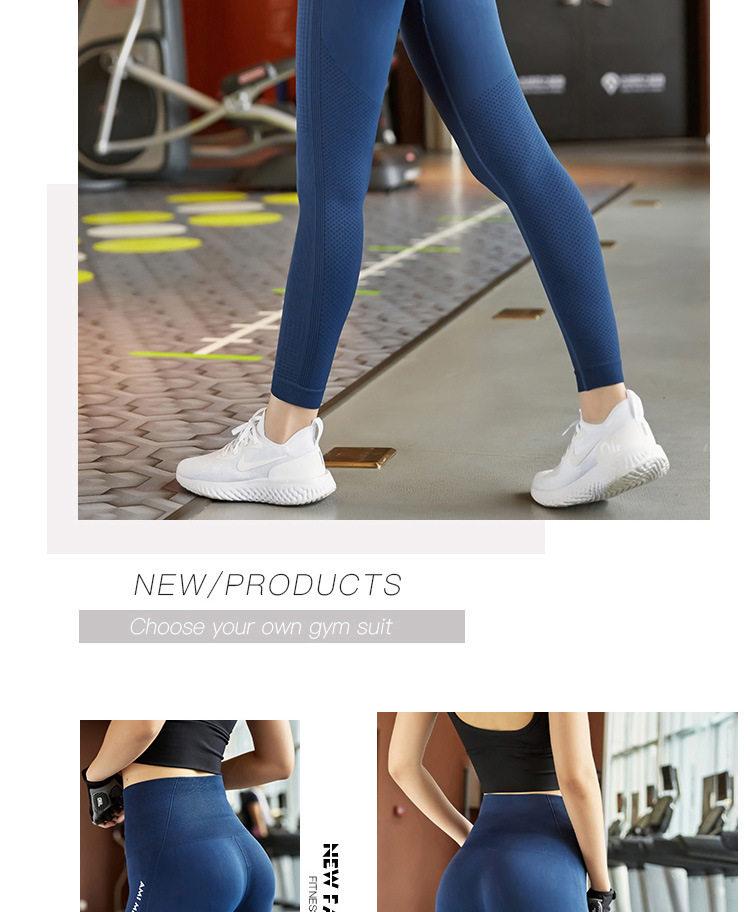 DREAM SLIM 薄款瑜伽裤 提臀紧身运动健身裤 图8