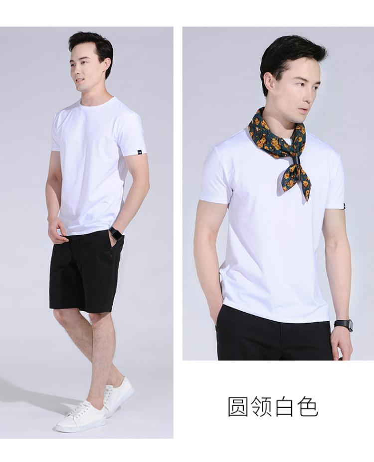 vstarry 夏季莱卡棉短袖T恤 2件 图3