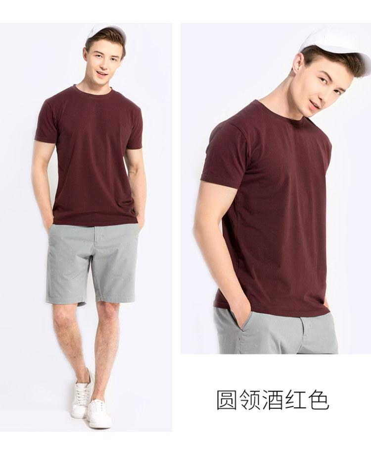 vstarry 夏季莱卡棉短袖T恤 2件 图5