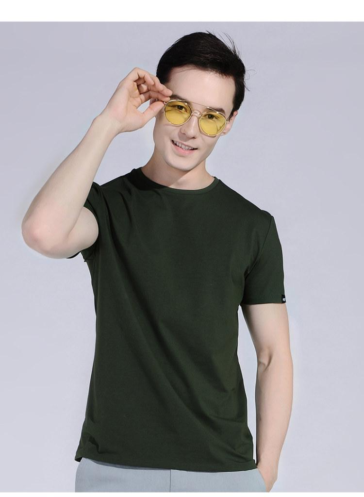 vstarry 夏季莱卡棉短袖T恤 2件 图1