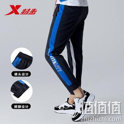 特步 男装 2019年夏季新款运动长裤