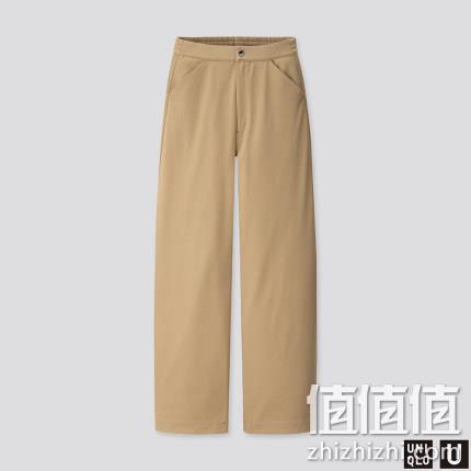 U系列 宽腿廓形斜纹针织裤 427862