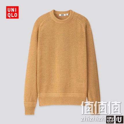 U系列 圆领针织衫(长袖) 426186
