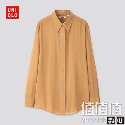 U系列 纽扣衬衫(长袖) 425648
