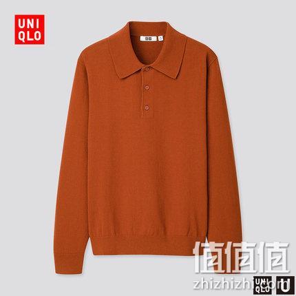 U系列 针织POLO衫(长袖) 426188