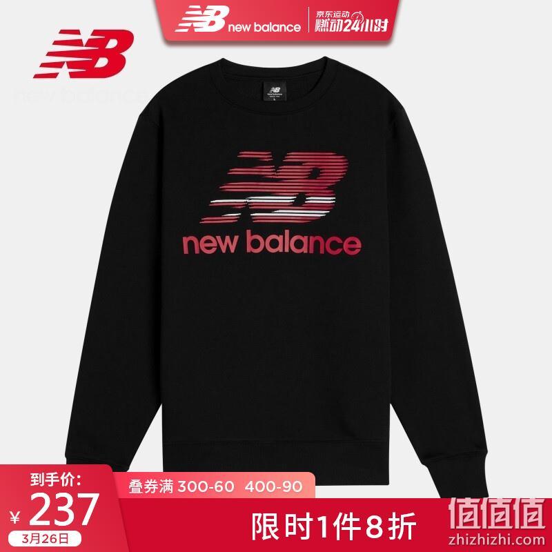 NewBalance 新百伦 男子 运动服饰系列 直降精选