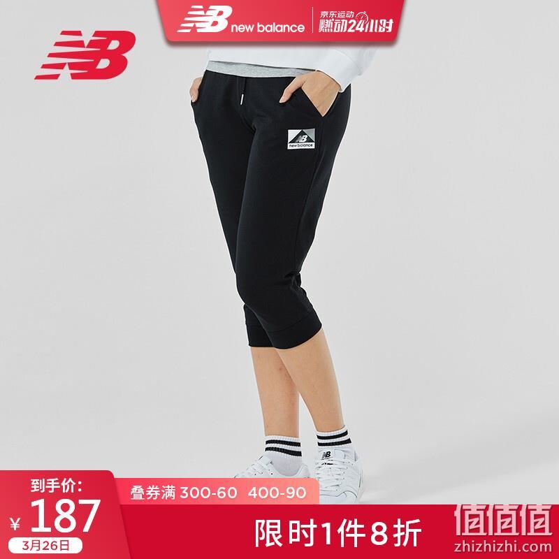 NewBalance 新百伦 女子 运动服饰系列 直降精选