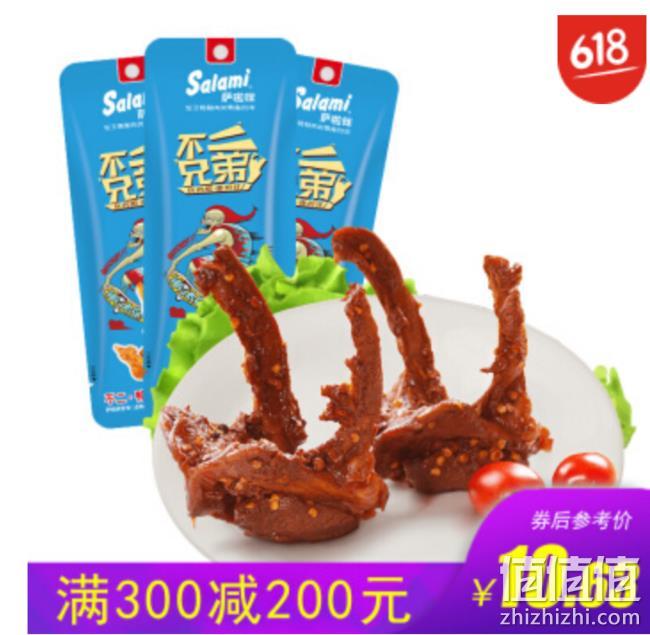 80元抱走一大箱!京东 新零食品专营店 领零食满300减220优惠券 值值值-买手聚集的地方