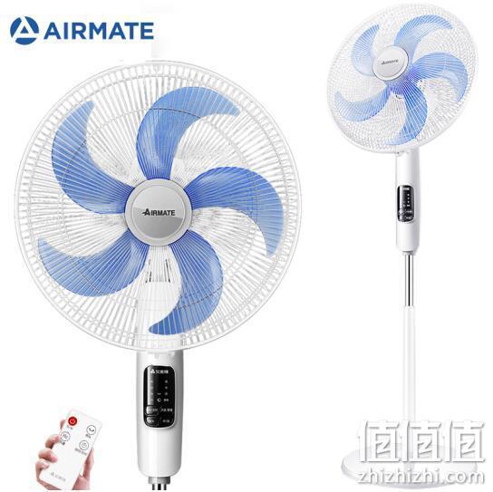Airmate 艾美特 FS40103R 五片弦月扇遥控电风扇 133.1元包邮 值值值-买手聚集的地方