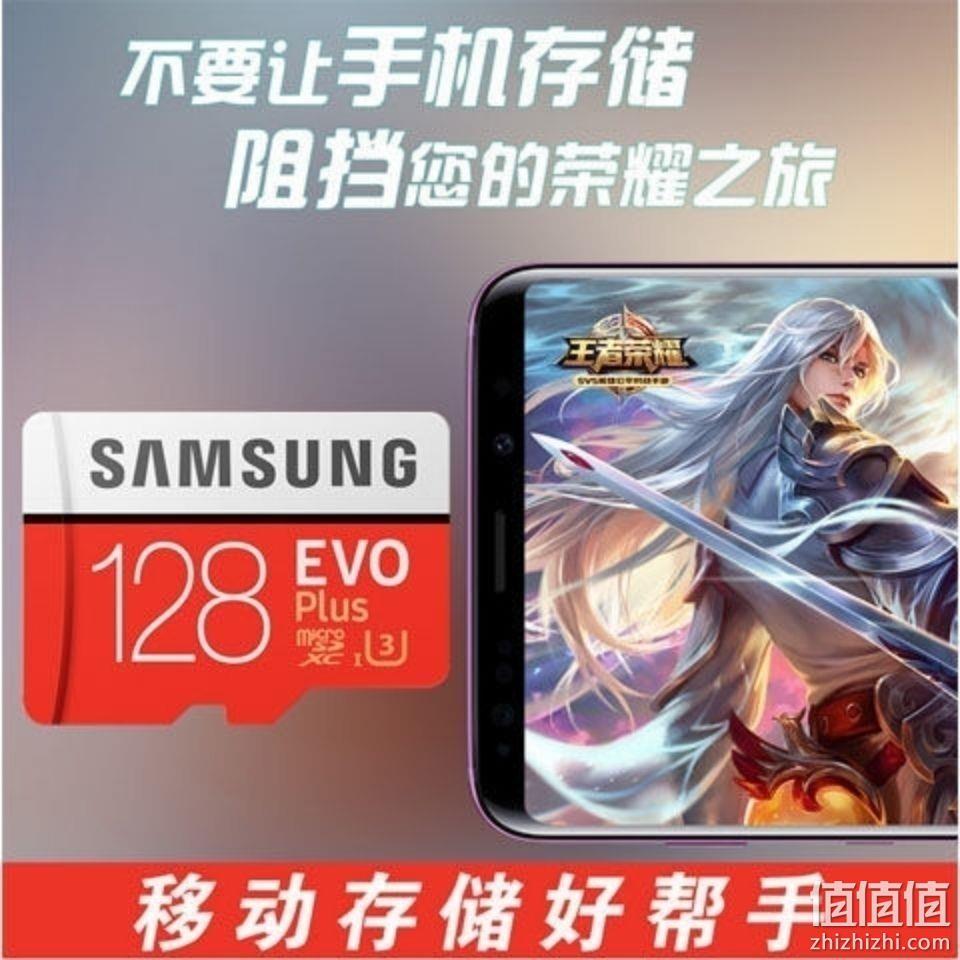 SAMSUNG 三星 EVO Plus 升级版 MicroSD卡 128GB 79.9元包邮 值值值-买手聚集的地方