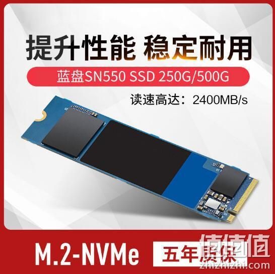 Western Digital 西部数据 Black系列 SN750 M.2 NVMe 固态硬盘 250G 309元包邮 值值值-买手聚集的地方