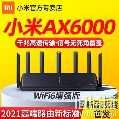 MI 小米 AX6000 6000M WiFi 6 无线路由器 黑卡579元包邮 值值值-买手聚集的地方
