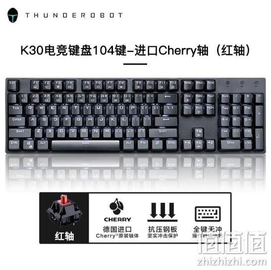 原装Cherry轴、全键无冲:ThundeRobot 雷神 K30 104键机械键盘 199元包邮(天猫299元) 值值值-买手聚集的地方