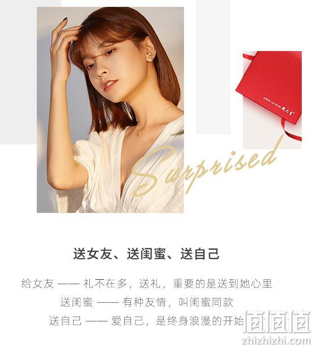 Chow Tai Seng 周大生 S925银灵动猫眼石耳吊 139元包邮(专柜价579元) 值值值-买手聚集的地方