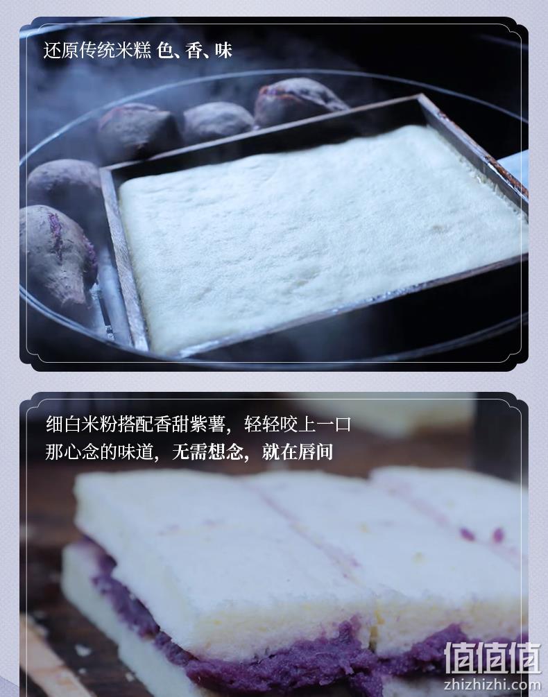 4.9分,纯米粉:540g 李子柒 紫薯米糕夹心面包 券后24.9元包邮 值值值-买手聚集的地方