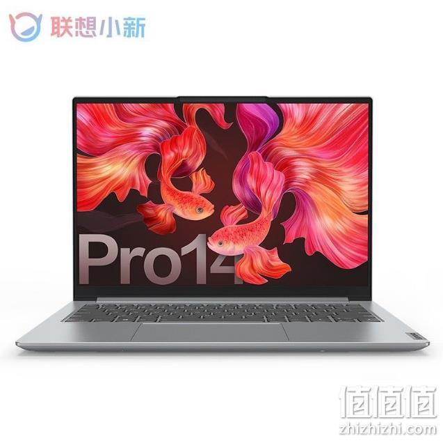 Lenovo 联想 小新 Pro 14 标压锐龙版 14英寸笔记本电脑(R7-5800H、16G、512G、2.2K、高色域) 4999元顺丰包邮 值值值-买手聚集的地方