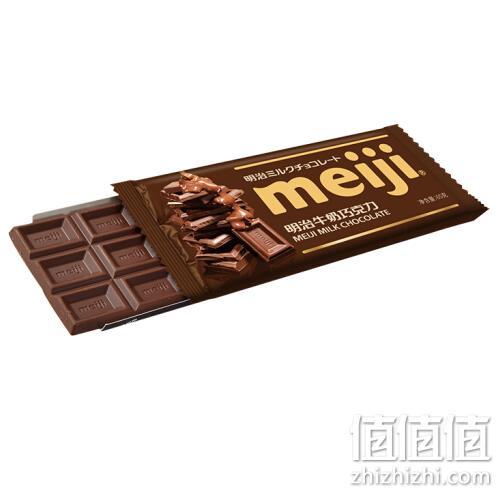 Meiji明治 牛奶巧克力 65gx10件 125元包邮 值值值-买手聚集的地方