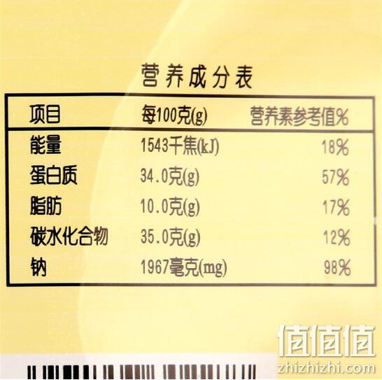 laosichuan 老四川 五香牛肉干 208gx3件 88.9元包邮 值值值-买手聚集的地方