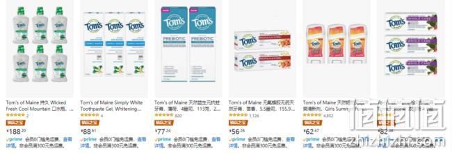 亚马逊海外购 Tom's of Maine大促 低至45元起+Prime无门槛免邮 值值值-买手聚集的地方