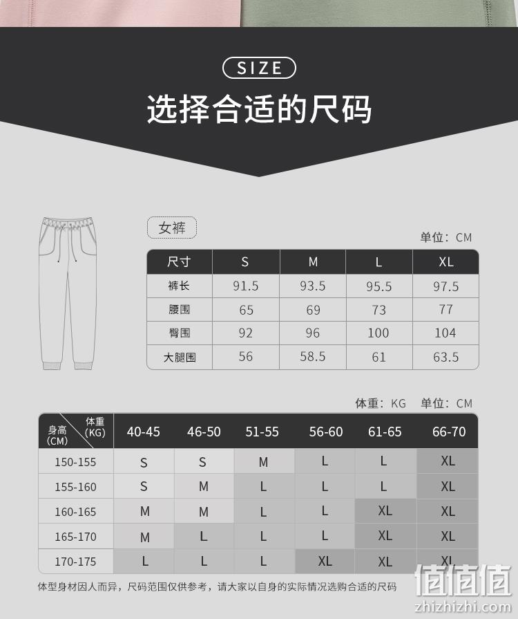 A类标准,40S精梳棉:大朴 2021新款 宽松束脚针织长裤 69元包邮 值值值-买手聚集的地方