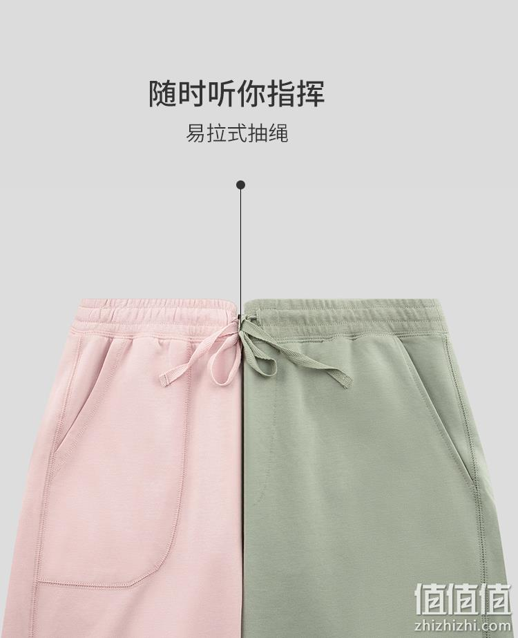 A类规范,40S精梳棉:大朴 2021最新款 比较宽松束脚针织长裤 69元免邮 值值值-买家集聚的地区