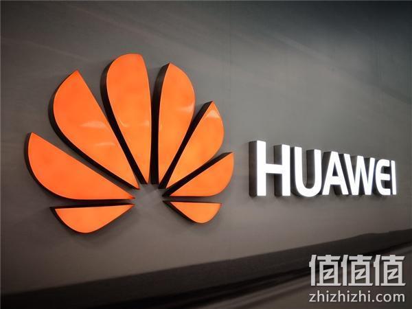 HUAWEI 华为 P40 lite 5G 智能手机 128G 直邮到手1450元 值值值-买手聚集的地方