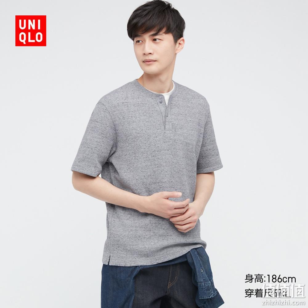 UNIQLO 优衣库 433033 男士亨利领T恤 59元包邮 值值值-买手聚集的地方