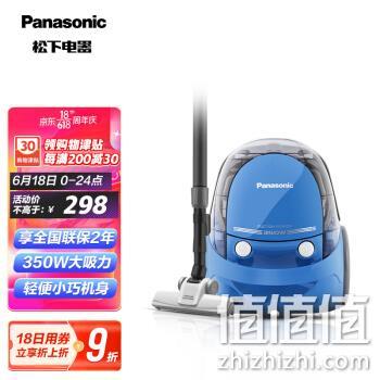 Panasonic 松下 MC-8L44EAJ81 吸尘器 券后232.4元包邮 值值值-买手聚集的地方