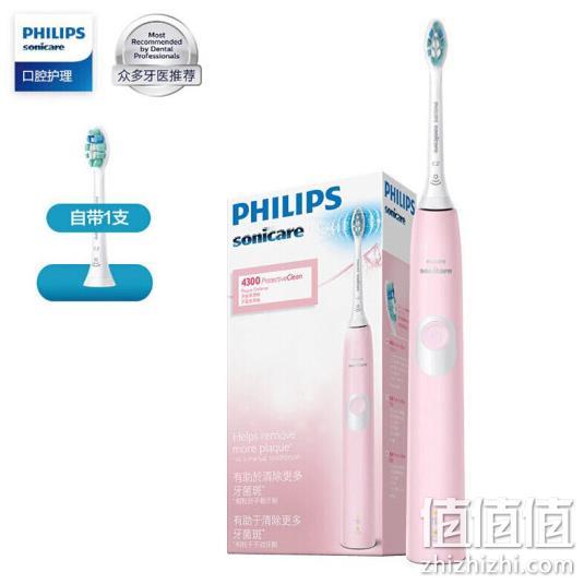 Philips 飞利浦 HX6806/02 声波震动牙刷 239.1元包邮 值值值-买手聚集的地方