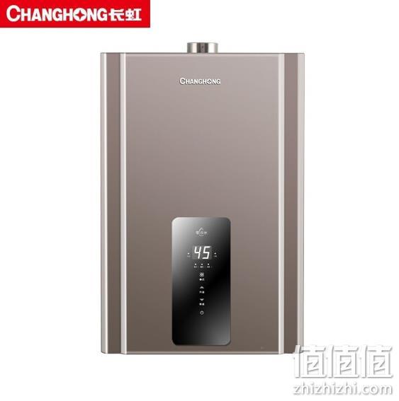 Plus会员、零冷水:CHANGHONG 长虹 JSQ25-13M1 13升 燃气热水器 1260元包邮 值值值-买手聚集的地方