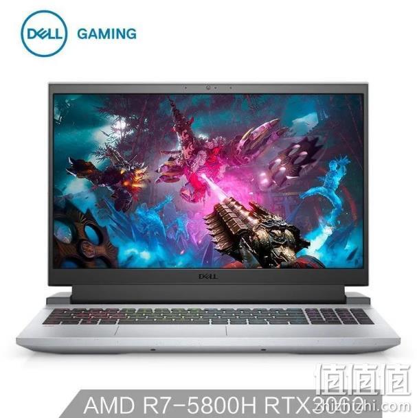 DELL 戴尔 游匣 G15 2021款 15.6寸 游戏笔记本电脑(R7-5800H、16G、512G、RTX3060) 7199元包邮 值值值-买手聚集的地方
