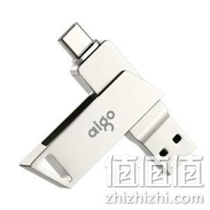 USB+Type-C双口,手机电脑通用:32GB aigo爱国者 U350 手机U盘 银色USB3.0 35.8元 值值值-买手聚集的地方
