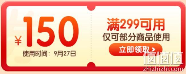 PLUS会员:京东自营生鲜299-150券(可用于水果蔬菜、湾仔码头水饺、牛羊肉、鳗鱼鲳鱼等) 299-150/199-100优惠券可领 值值值-买手聚集的地方