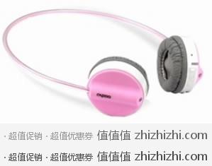 Rapoo 雷柏 H7300 无线耳麦 梦幻粉,易迅网上海站价格¥109