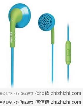 飞利浦 PHILIPS SHE2675OP 耳塞式线控耳机 新蛋网购价格¥58