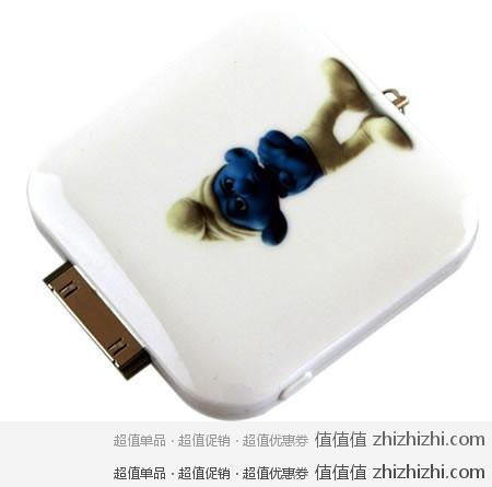 Boropower 菠萝 便携式iPod/iPhone迷你电超人 外置电源 卡通人偶 IP008C 新蛋网价格88元