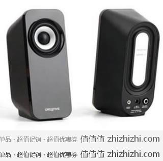 Creative 创新 Inspire T12 2.0桌面音箱 易迅网(上海站)价格223元