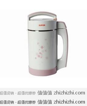 Supor 苏泊尔 DJ16B-W41G 1.4-1.6L 豆浆机 飞虎乐购团购价格199元 包邮