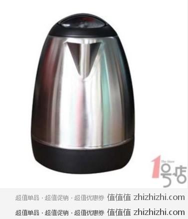 longde 龙的 电水壶 SH-B12A 一号店价格39元